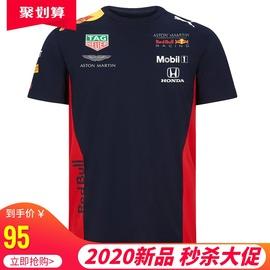 F1赛车服男短袖T恤红牛车队POLO衫本田汽车衣服刺绣工作服定做