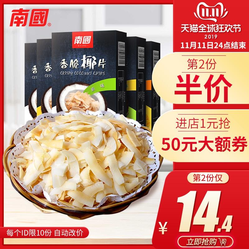 南国海南特产香脆椰子片60gx5烤椰肉片干特色零食小吃 休闲食品
