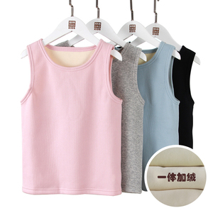 Children's fever vest girls autumn and winter babies wear thickened and velvet warm boys cotton vests children close-fitting