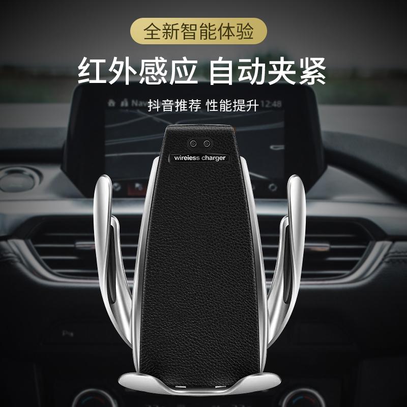 车载手机架无线车充通风口手机座充电器汽车通用感应卡扣式导航架