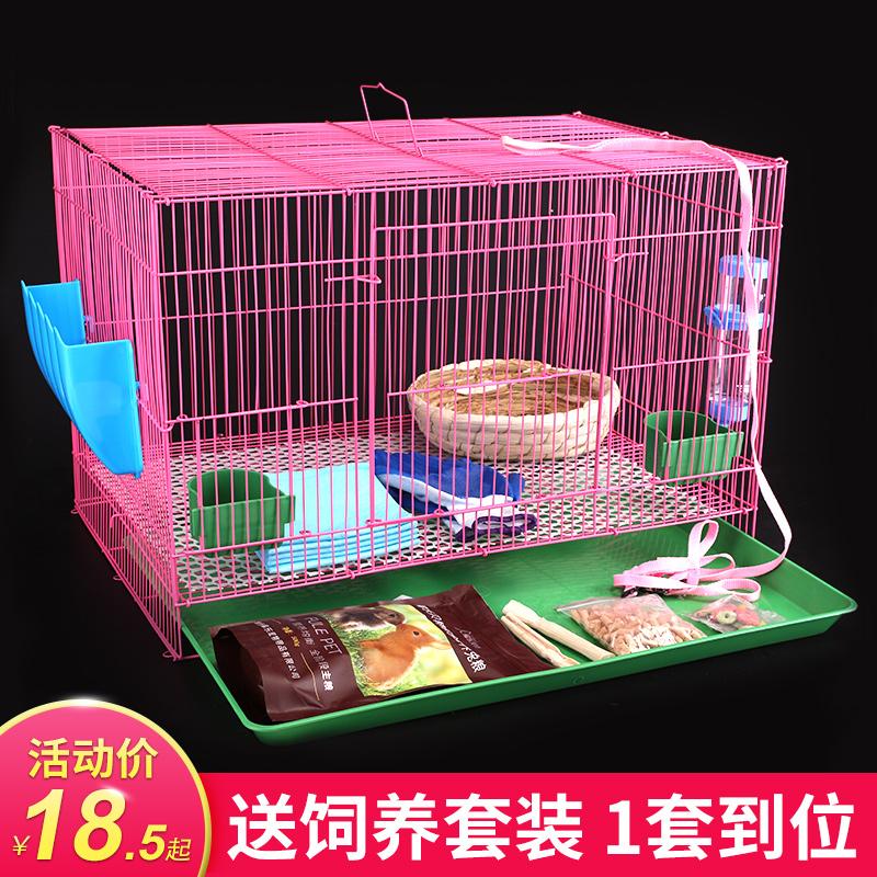 兔笼兔子荷兰猪笼子特大号宠物用品全套养殖家用别墅窝屋自动清粪
