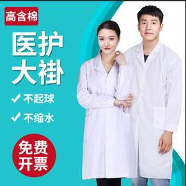 医护制服白大褂医生服男护士服女白色工作服实验服纹绣皮肤管理印