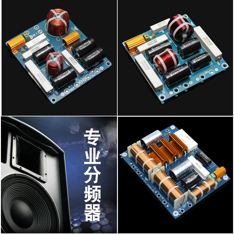 汇英专业KTV舞台卡包音箱10 12 15寸双高音双低音分频器 二三分频