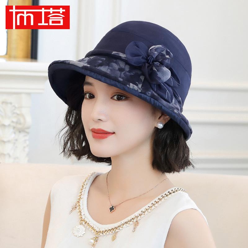布塔真丝帽透气防晒遮阳帽夏季可折叠太阳帽防紫外线帽子女韩版潮