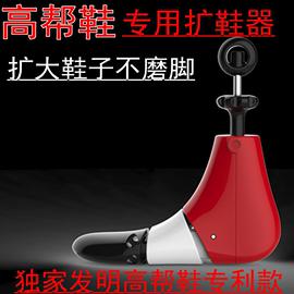 扩鞋器撑鞋器鞋撑子鞋楦高帮鞋靴子扩大器男女款通用撑大器可调节