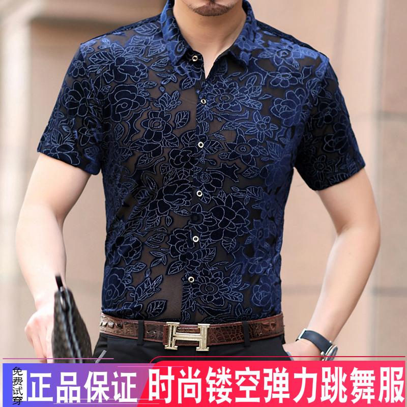 夏季新款桑蚕丝短袖衬衫男士休闲冰丝碎花高档镂空金丝绒半袖衬衣