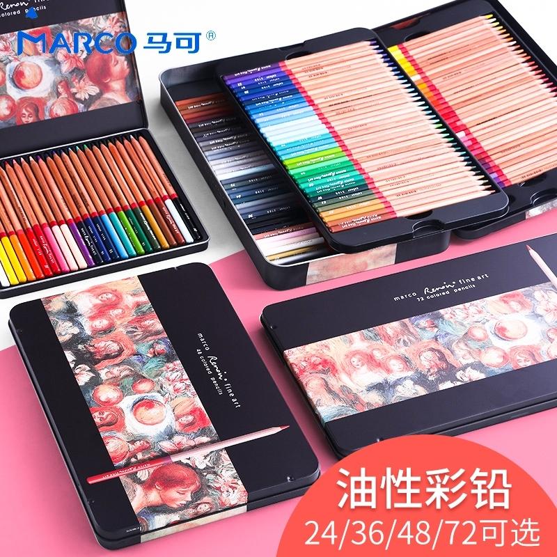 马可雷诺阿72色铁盒彩色铅笔3100彩色铅笔马克48画画马克水溶性彩铅套装成人专业绘画彩铅笔学生用初学者铅笔