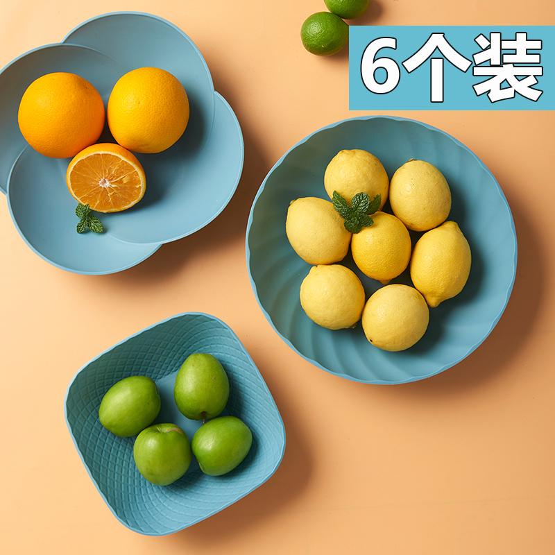 水果盘客厅家用北欧风格干果盘现代简约零食创意茶几糖果瓜子盘大