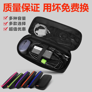 Laptop power mouse cable storage bag digital accessories multifunctional portable charger bag authentic