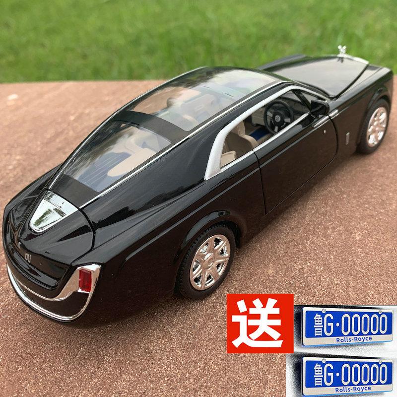 劳斯莱斯慧影合金属汽车模型1 24原厂仿真声光回力玩具送礼物摆件