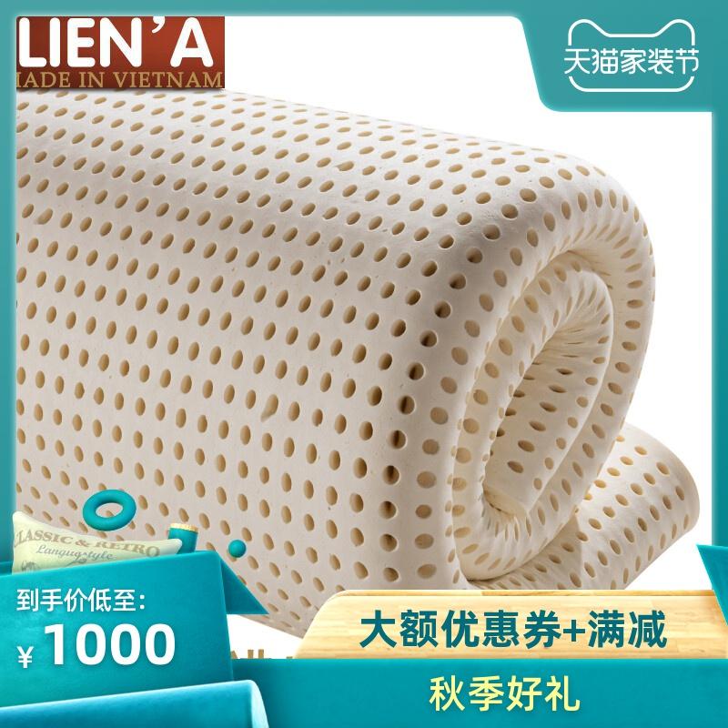越南原装进口乳胶床垫3cm5cm天然橡胶1.8米薄款榻榻米定制非泰国