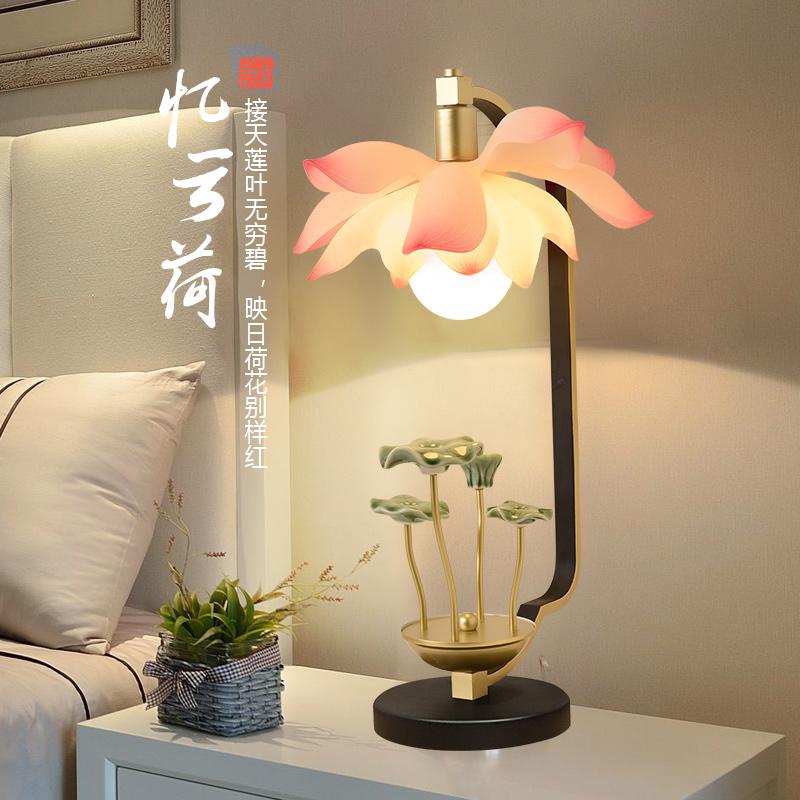 创意新中式中国风台灯个性装饰客厅卧室床头灯温馨艺术荷花禅意灯