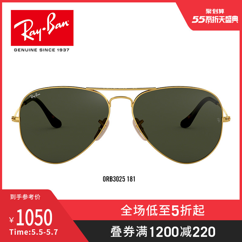 RayBan雷朋太阳镜经典飞行员款男女款眼镜圆脸潮开车墨镜0RB3025