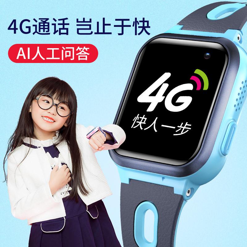 普耐尔M6电话手表儿童智能防水学生定位手机男孩女孩小学生移动联通4G网络手表手环