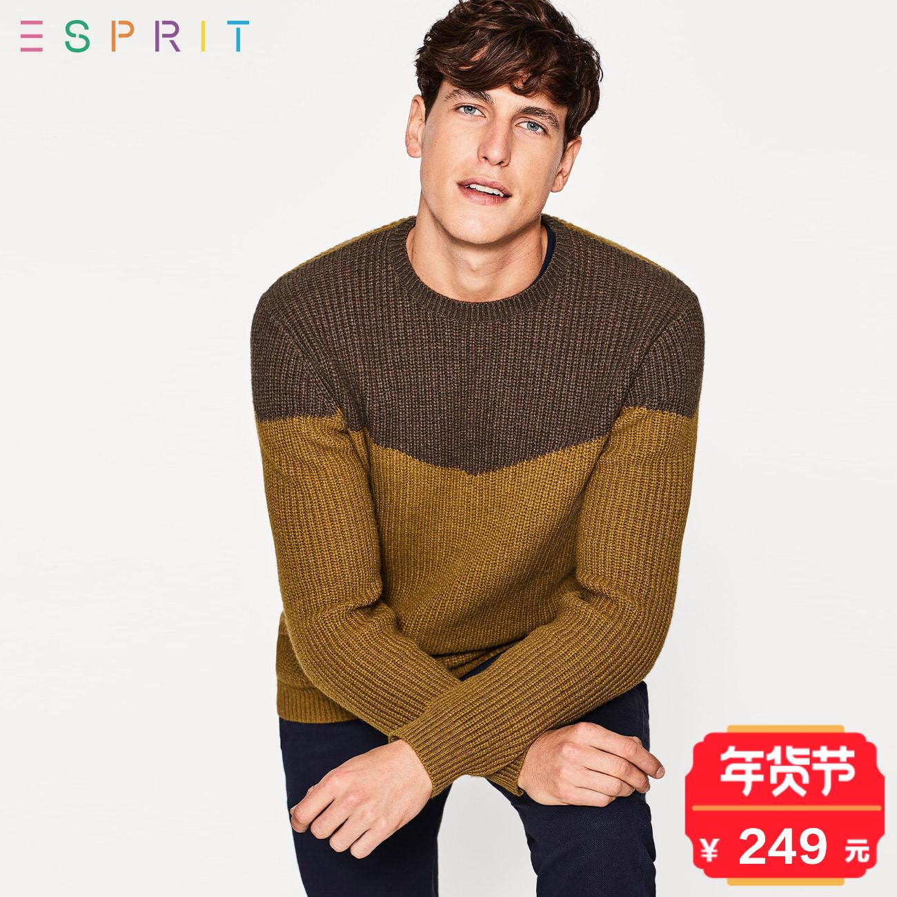 ESPRIT 男装2017冬基本圆领撞色针织套头衫-117EE2I006