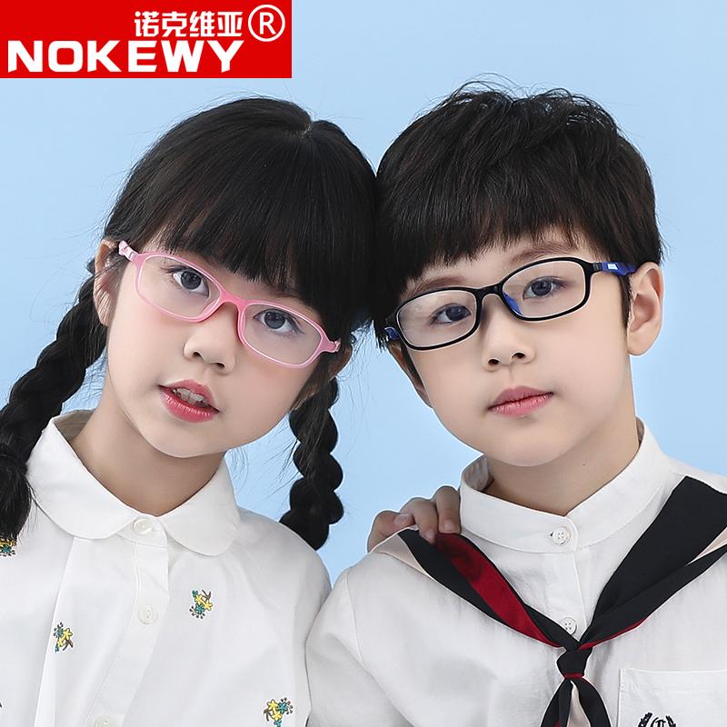 新款儿童防辐射眼镜框男女抗蓝光近视小孩手机电脑保护眼睛护目镜