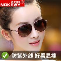2021新款防紫外线太阳镜时尚女士开车专用偏光镜蛤蟆镜墨镜潮眼镜