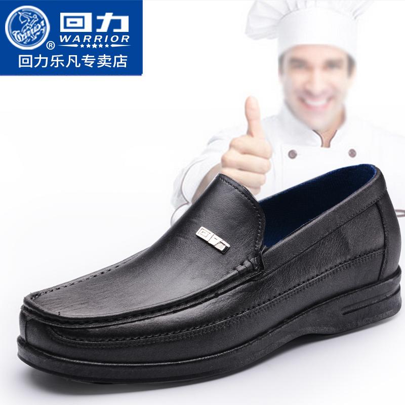 回力雨鞋男低帮短筒防水鞋轻便耐磨厚底防滑胶鞋厨房工作鞋厨师鞋