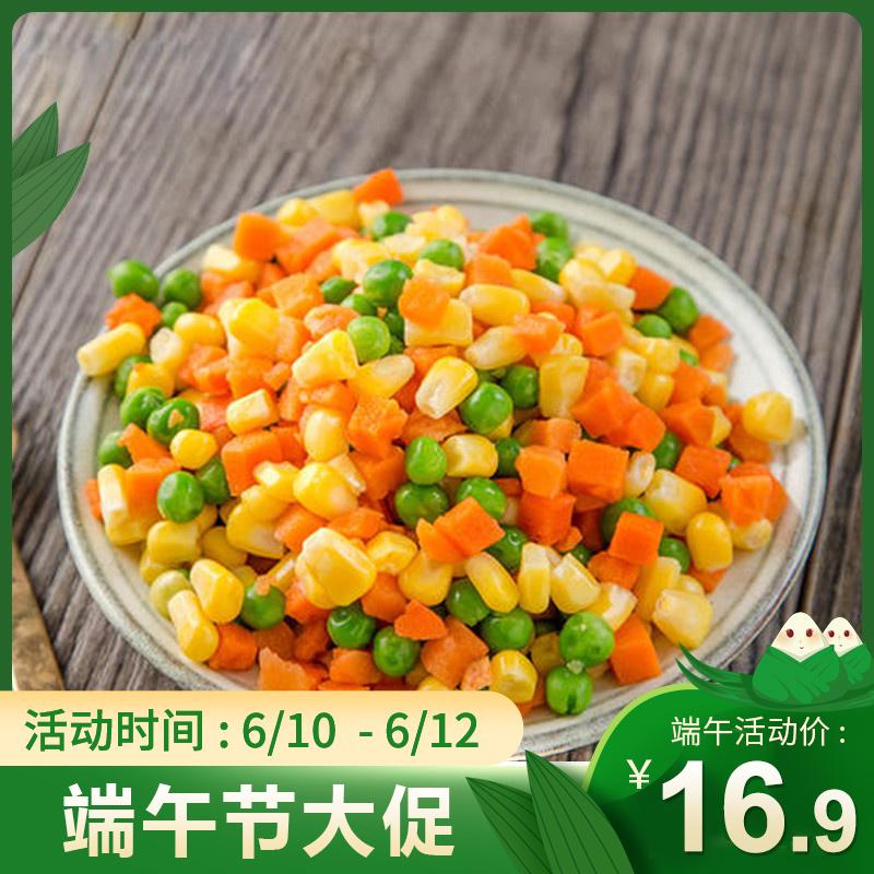 什锦菜3斤冷冻蔬菜美式杂菜玉米粒速冻青豆玉米粒胡萝卜混合杂粮