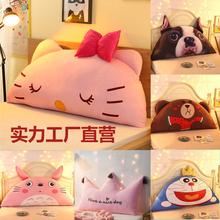 卡通靠垫tr1儿童床上ka卧室床靠榻榻米软包 可拆洗大靠背