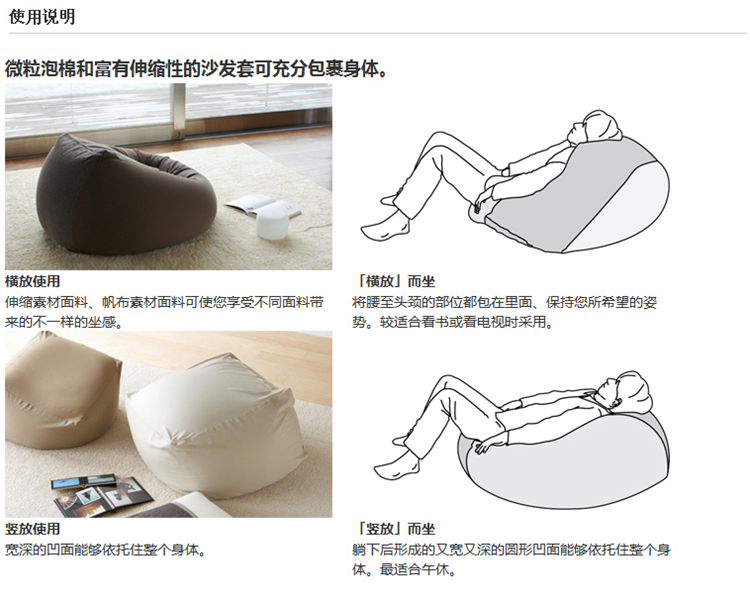 MUJI Lazy Sofa Comfortable Bean Bag Bone Package Tatami Unmarked