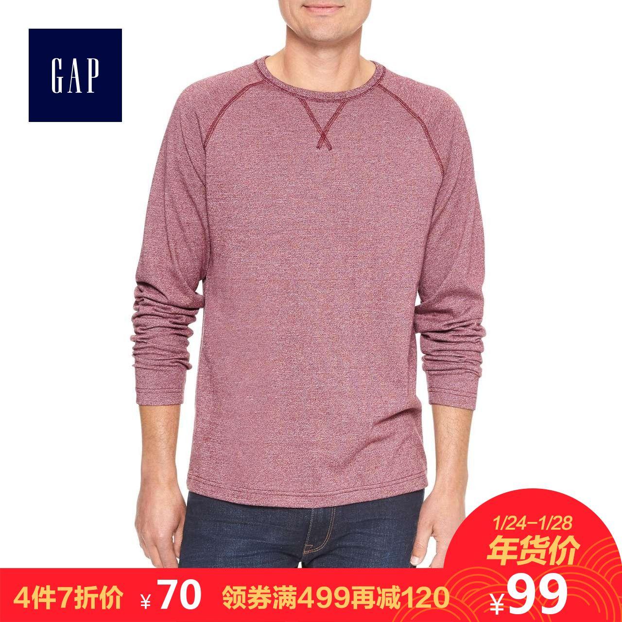 Gap男装 做旧插肩长袖内搭T恤 圆领套头打底上衣848548 E