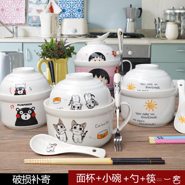 陶瓷卡通泡面碗创意学生碗餐具套装可爱宿舍泡面杯大号带盖勺筷叉