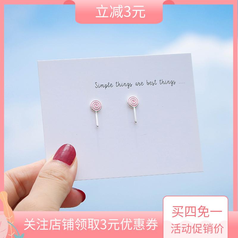 s925纯银可爱甜美粉红色棒棒糖耳钉女少女心ins耳环韩版清新学生