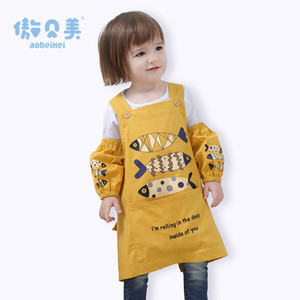 Ao Beimei children's waterproof painting blouse boys and girls baby apron kids blouse sleeveless four meal bib