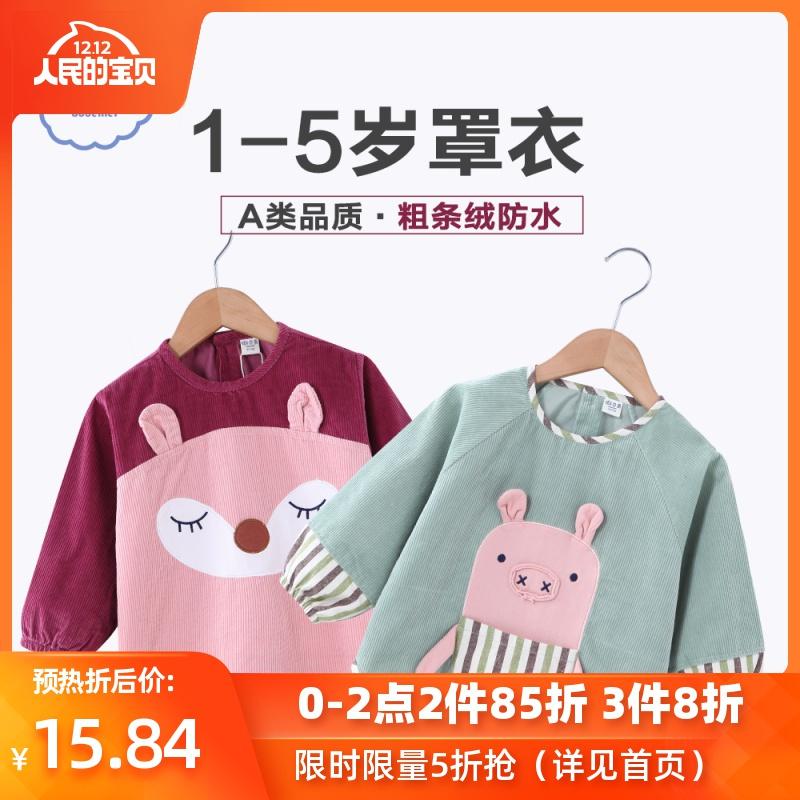 男女孩宝宝罩衣秋冬护衣儿童防水防脏围裙小孩罩衫婴儿吃饭反穿衣