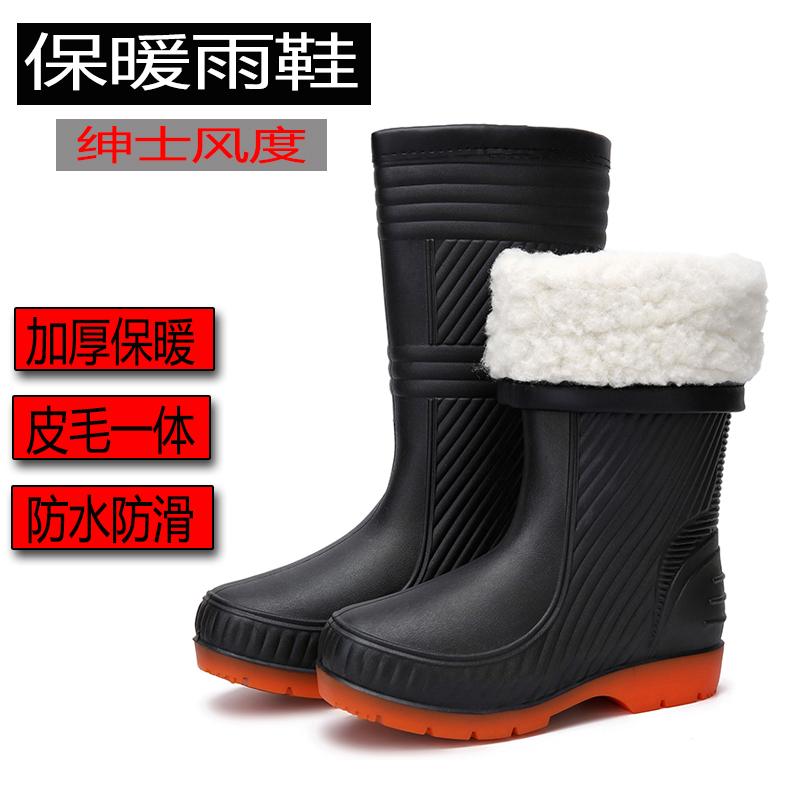 冬季加绒雨鞋男高筒保暖加厚防水防滑户外雨靴中筒加棉水鞋女时尚