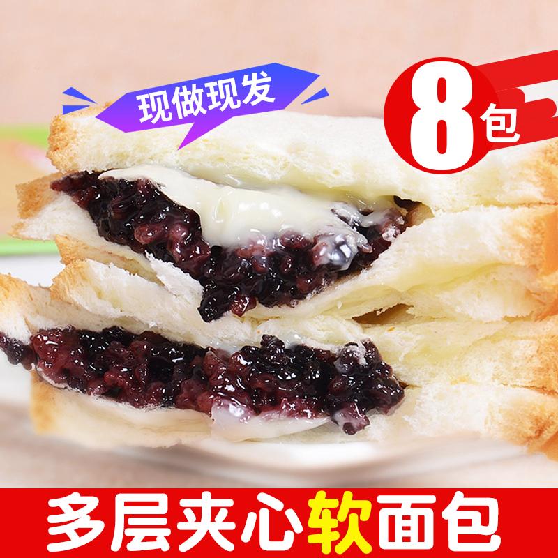 纽尔多紫米夹心面包整箱早餐奶酪糕点营养三明治口袋黑米面包新鲜