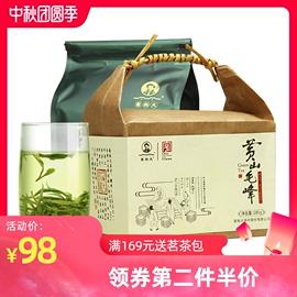 2020新茶谢裕大黄山毛峰雨前特级绿茶185g袋装茶叶高山云雾茶