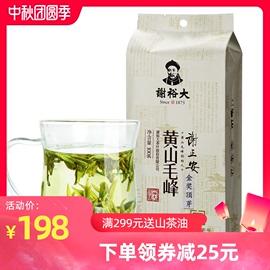 2020新茶 谢裕大明前特级黄山毛峰绿茶叶100g袋装嫩芽毛尖