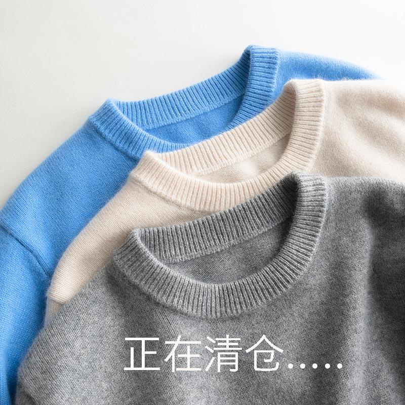 2019秋冬羊毛衫男士圆V领加厚大码套头羊绒衫圆领宽松针织衫毛衣