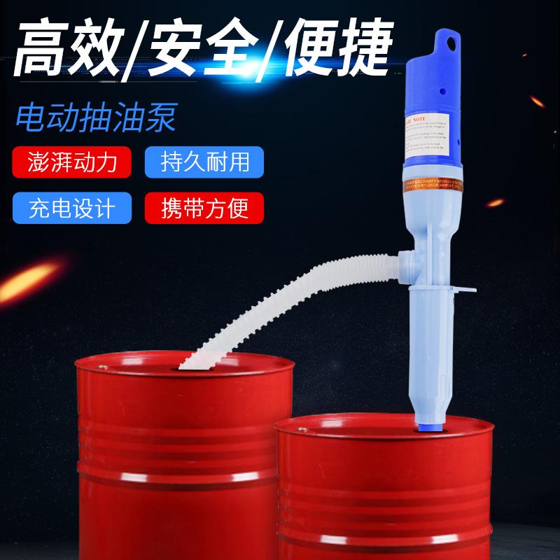 电动抽油泵汽车油箱抽机油柴油换油器手提式摩托车加油机自吸小型