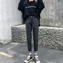 155(小)个子春装搭配牛po8裤女九分ma女装xs八分裤子145矮个子