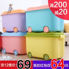 2个特大号收纳箱卡通玩具箱加厚塑料整理箱衣物储物筐儿童收纳盒