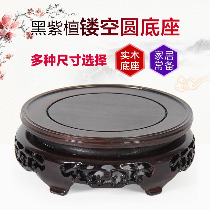 红木雕刻工艺品奇石托架圆形实木质佛像小摆件石头花盆花瓶托底座