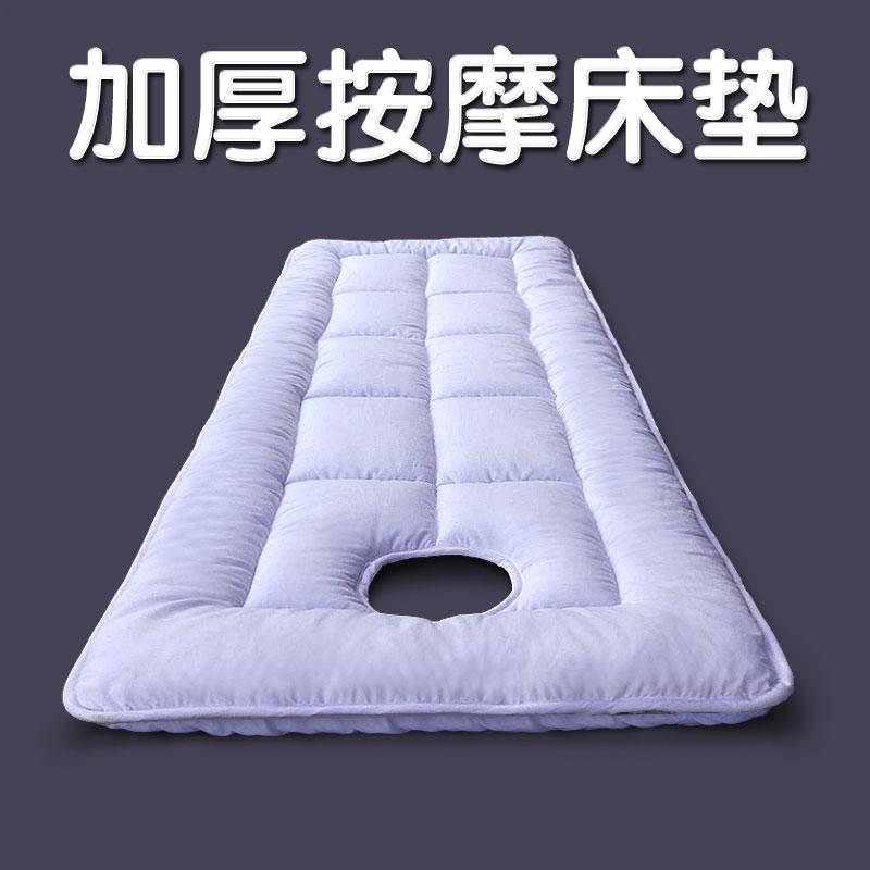 美容床垫按摩床垫子加厚防滑美容院专用60x180x70x190x80方头圆头