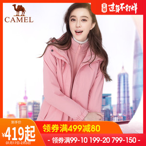 Camel Andes Men's And Women's Tide Brand Three In One Removable Plus Velvet Thicken Jacket Windproof Outdoor Down Clothing