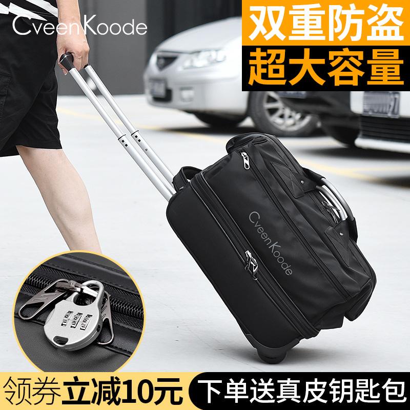 CVKD旅行包男大容量手提行李箱时尚健身包包男多功能拉杆行李袋包