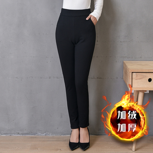 Silk cotton trousers women's black warm pants wearing elastic high waist plus velvet thickening middle-aged and elderly Northeast mother cashmere pants