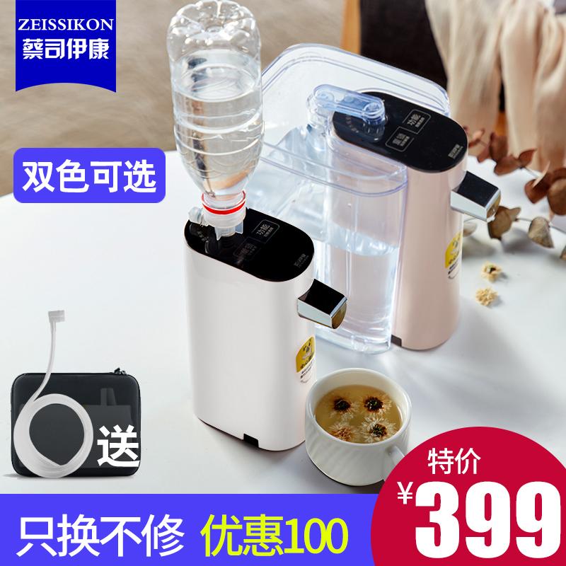 蔡司伊康旅行速热3秒即热式饮水机迷你便携式电热烧水壶小型折叠优惠券