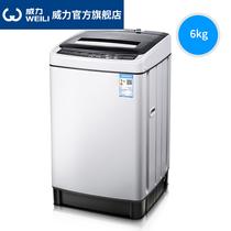 威力6kg公斤智能洗衣机家用全自动波轮抗菌1-3人租房 XQB60-6099B