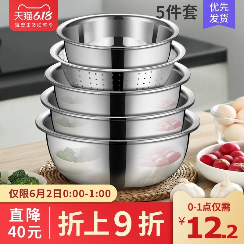不锈钢盆家用厨房洗菜盆沥水篮打蛋盆和面盆漏盆圆形菜盆深汤盆子