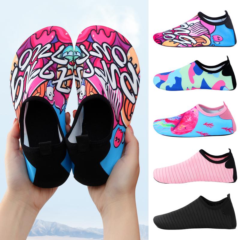 沙滩鞋涉水鞋溯溪鞋潜水装备浮潜鞋赤足防滑防割游泳男女温泉袜鞋