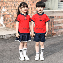 幼儿园园服夏款中国风mi7袖套装(小)ei风班服复古风唐装演出服