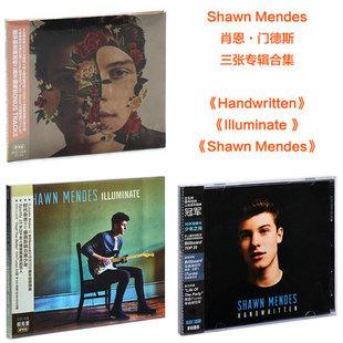 正版 肖恩门德斯专辑 Shawn Mendes+Handwritten + Illuminate CD