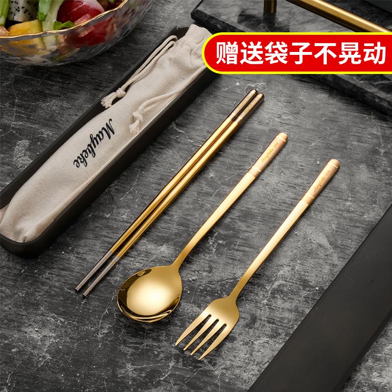 高颜值便携餐具三件套装304不锈钢筷子勺子叉子成人单人学生家用